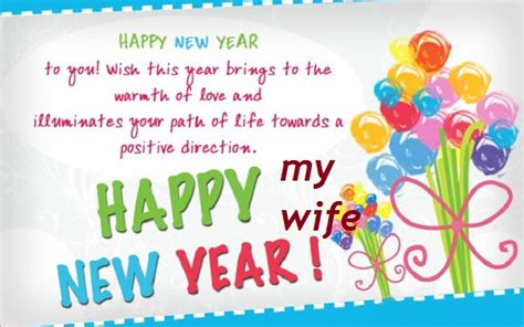 happy new year 2017 wishes messages sms for wife husband
