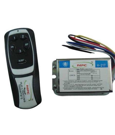 wireless remote switch for fan lights npc wireless remote switch for fan lights buy
