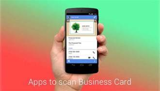 android scan business card best business card scanner app for android getandroidstuff