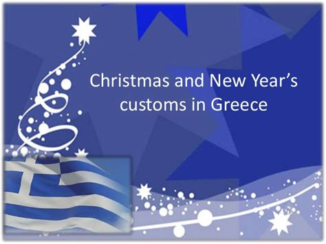 christmas and new year s customs in greece