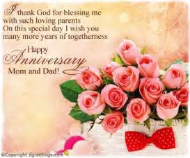 dgreetings u make the world s best and a happy anniversary to