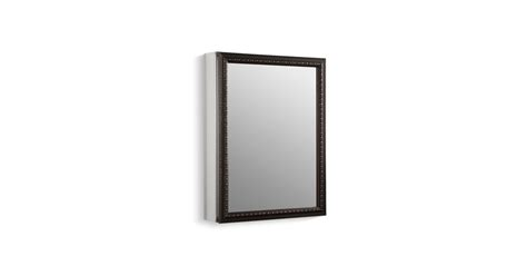 Aluminum Medicine Cabinet with Bronze Framed Mirror Door