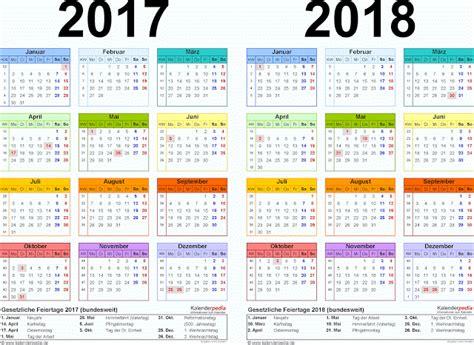 Kalender Tahun 2018 Beserta Tanggal Merah Kalender Pendidikan Tahun Pelajaran 2017 2018