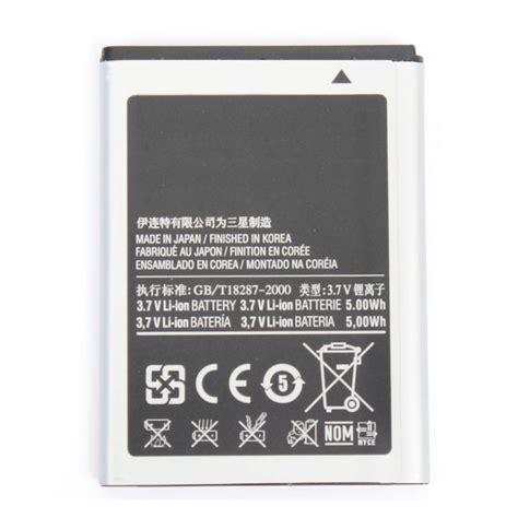 Batre Ori Samsung Ace batterie de remplacement pour galaxy ace sosav fr