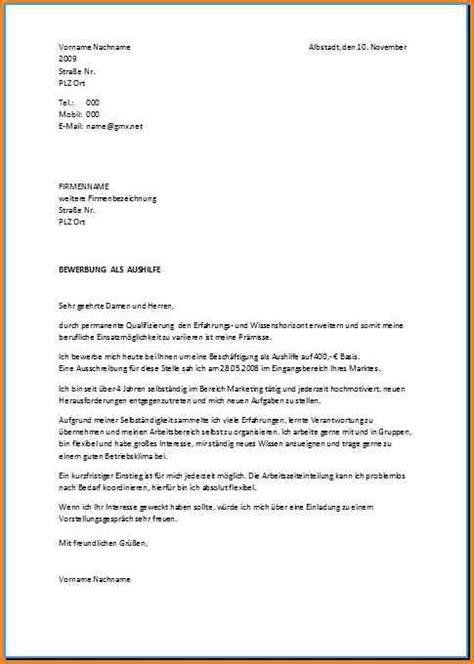 Bewerbung Schreiben Muster Gastronomie 11 Bewerbung Vorlage Questionnaire Templated