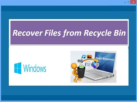 recycle bin data recovery software free download full version with crack recover files from recycle bin full windows 7 screenshot