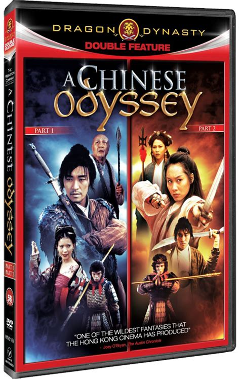 film chinese odyssey chinese odyssey parts 1 2 dvd dragon dynasty