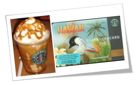100 Dollar Starbucks Gift Card - ends today it s a giveaway hot 100 starbucks gift card