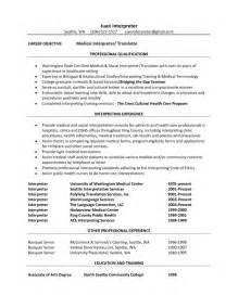 Interpreter Description by Interpreter Resume Getessay Biz