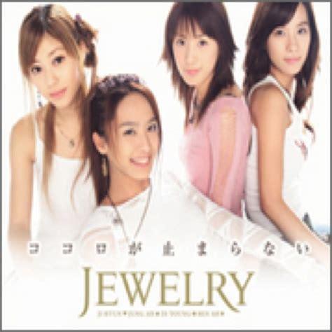 got7 kono mune ni lyrics jewelry discography 8 albums 9 singles 189 lyrics 11