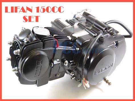 lifan 150cc cooled engine motor lf150 set