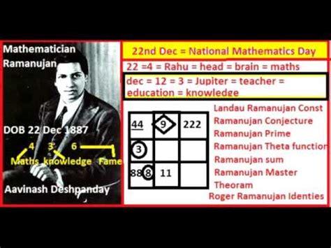 dec national mathematics day great mathematician