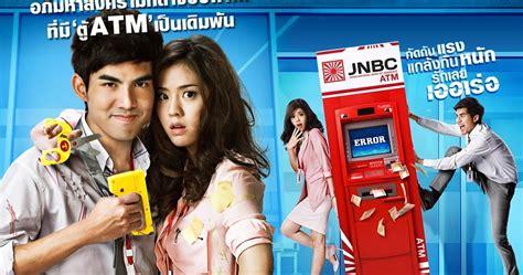 film thailand atm 2 thai movie atm er rak error 2012 subtitle indonesia