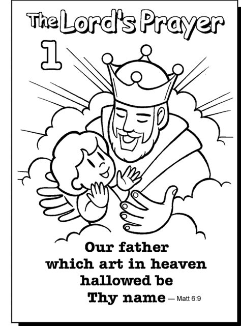 coloring pages jesus second coming final sign jesus second coming coloring 예수님 재림 색칠공부자료