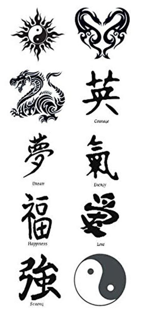 kanji tattoo strong kanji yin yang dragon black temporary tattoos set of 10