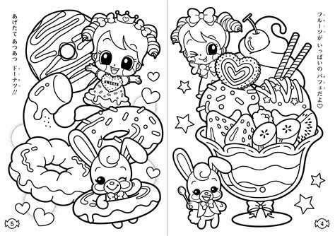 Coloring Page Kawaii by Nakami1 Jpg 2864 215 2021 Coloring Pages
