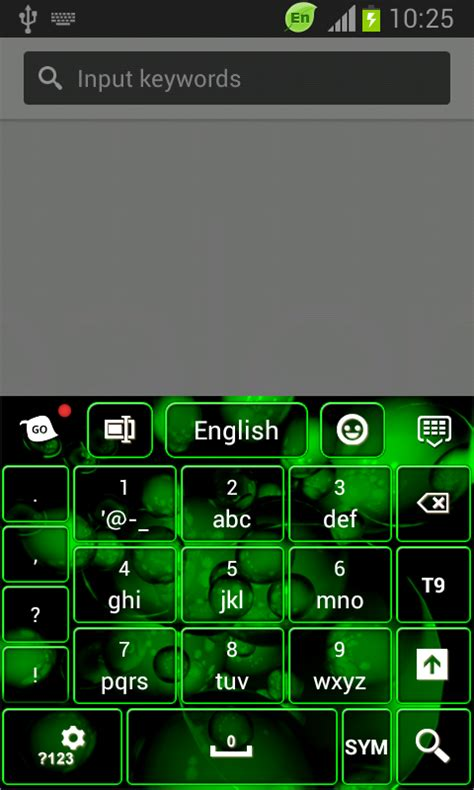 neon keyboard apk free neon keyboard for galaxy s5 free apk android app android freeware