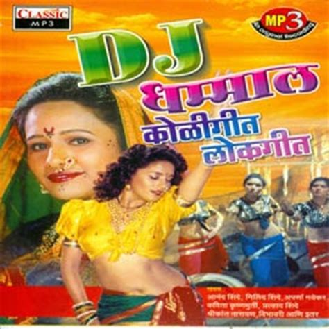 dj dhammal koli geet mp3 songs download all marathi blogspot