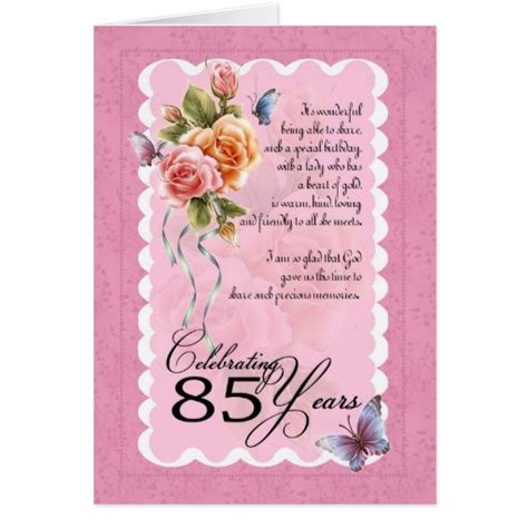 85th Birthday Quotes 85th Birthday Gifts T Shirts Art Posters Other Gift