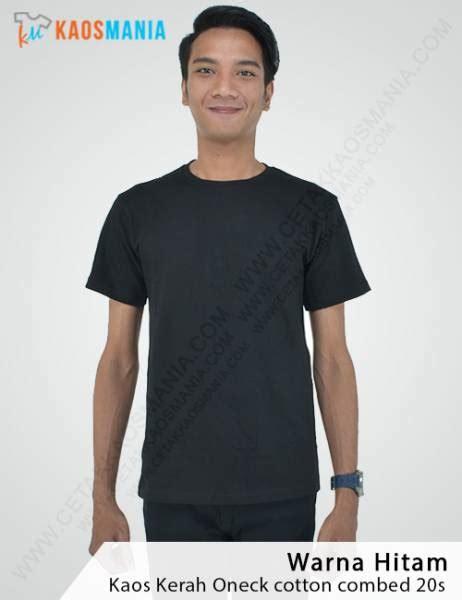 Kaos Oneck Hitam S 1 harga kaos polos grosir murah bahan berkualitas 100 cotton combat