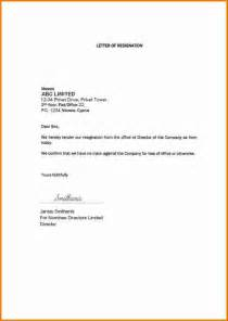 4 resignation letter sample one month notice period