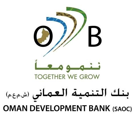 Mba With Development Bank by Oman Development Bank Boosts Development Employment