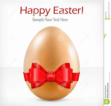 il nastro rosa testo uovo con il nastro il testo illustrazione vettoriale