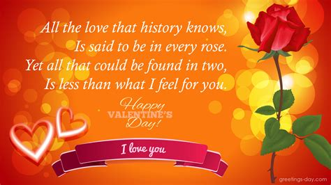 valentines for message image send to your quotes for
