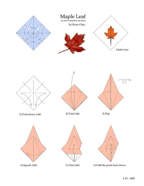 Simple Origami Leaf - diagrams