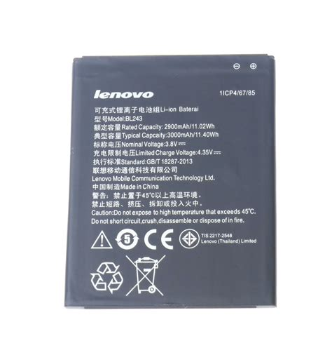 Batery Bl243 Lenovo A7000 by Battery Bl243 3000 Mah Oem For Lenovo A7000 Lcdpartner