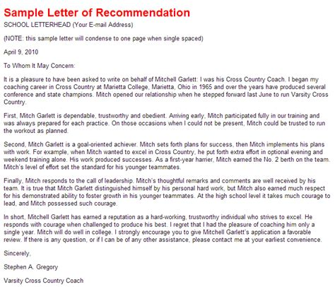 Scholarship Letter Of Recommendation From Coach Writing Lab Letters For Scholarship Requests
