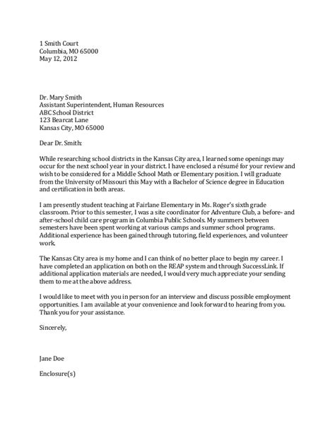 sample reference letter for school superintendent cover