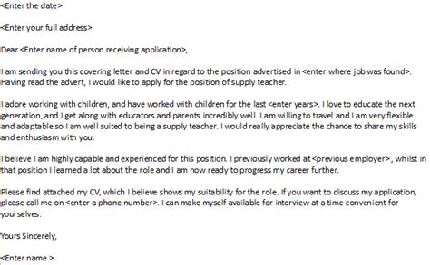 award application letter mohawk college supply cover letter exle cover letter