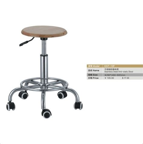 Stainless Steel Stool Manufacturer stainless steel stool manufacturers ss stool suppliers