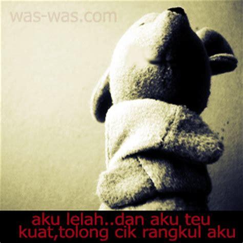 kumpulan gambar lucu dp bbm bahasa sunda gokil was was was was