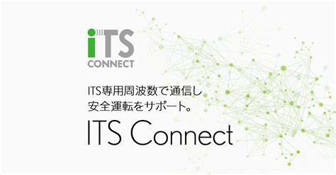 Its A Connection by Lexus Gt Its Connect