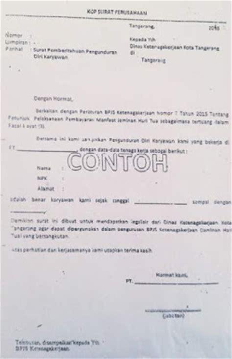 contoh surat pengunduran diri resign kerja untuk ambil saldo jht bpjs