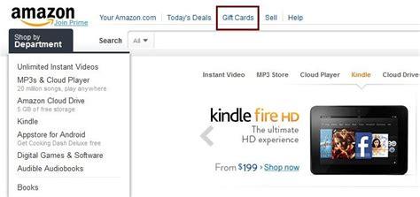 Amazon Gift Card 便宜 - amazon礼品卡 gift card 使用及购买指南 帮你轻松海淘amazon 海淘网