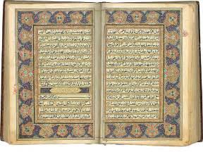 Al Qur An Perak K al quran juz 6