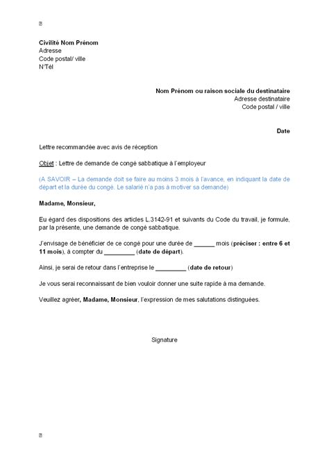 Lettre De Motivation Candidature Spontanée Stage Fin D études Employment Application February 2016