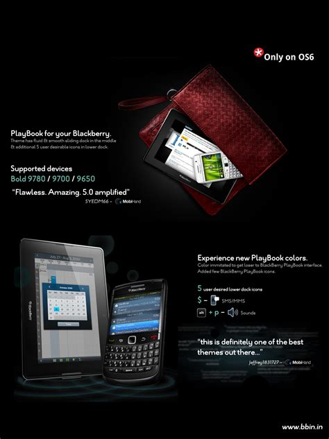blackberry themes app world minibook playberry theme now available at blackberry app