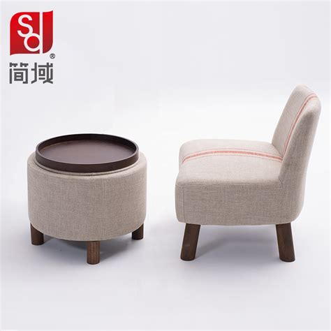 coffee sofa jane domain tea tables and chairs combination lounge chair
