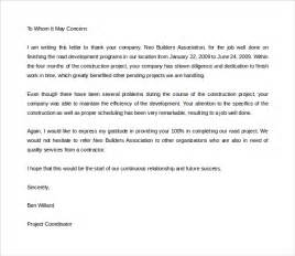 Asking For A Letter Of Recommendation Template Best