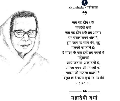 kalidas biography in hindi pdf hindi poets biography in hindi language top 8 greatest