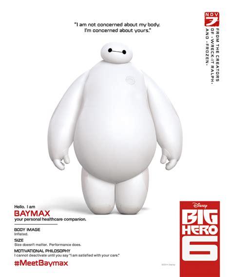 Name Tag Baymax Big 6 big 6 teaser trailer