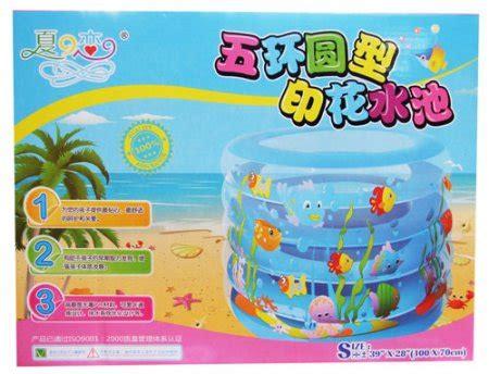 Mainan Anak Kolam Renang Dan Prosotan Happy Hop kolam baby spa murmerrrrrr quot ibuhamil