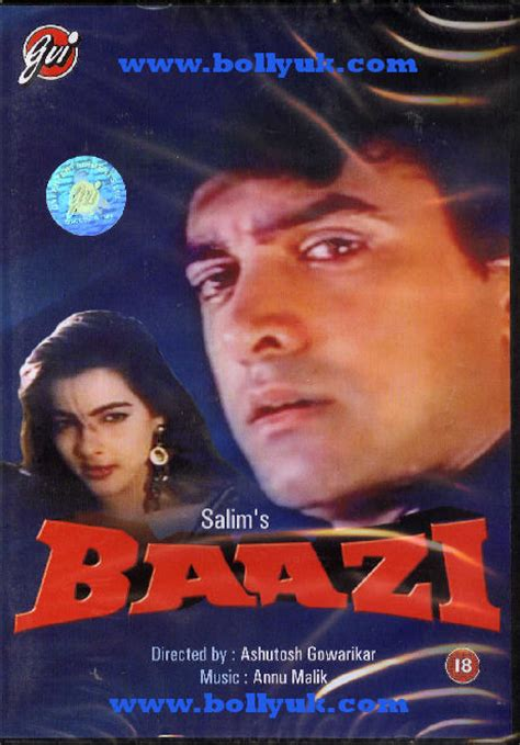 baazi hindi movie baazi 1995 movie
