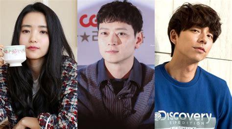 film terbaik gong yoo kim tae ri kalahkan kang dong won gong yoo di pemeran film