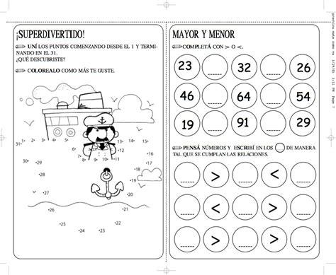 Trabajos De Matem Aticas Para Imprimir | cultura infantil fichas de matematicas para imprimir