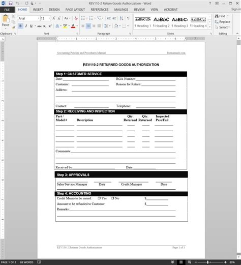 return goods authorization approval template